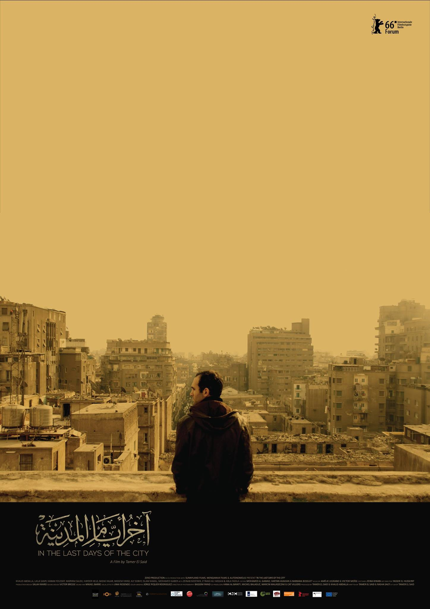 In the Last Days of the City poster goldposter com 1